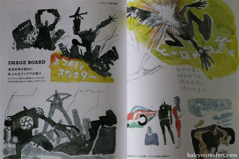 Ping Pong The Animation - Switch Magazine Special Book