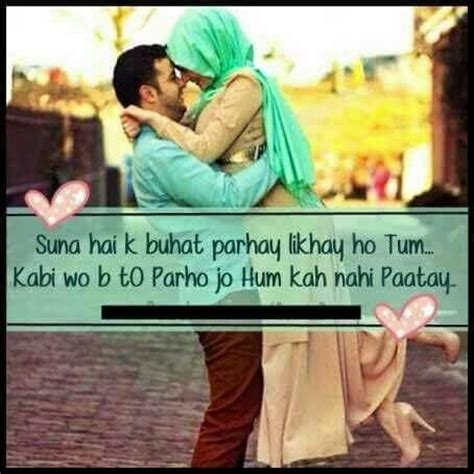Pin by ana mazher on Divine Shayri®   Couples quotes love
